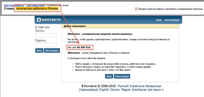 На Луганщине есть положительные изменения в борьбе с коррупцией, - Тука - Цензор.НЕТ 3278